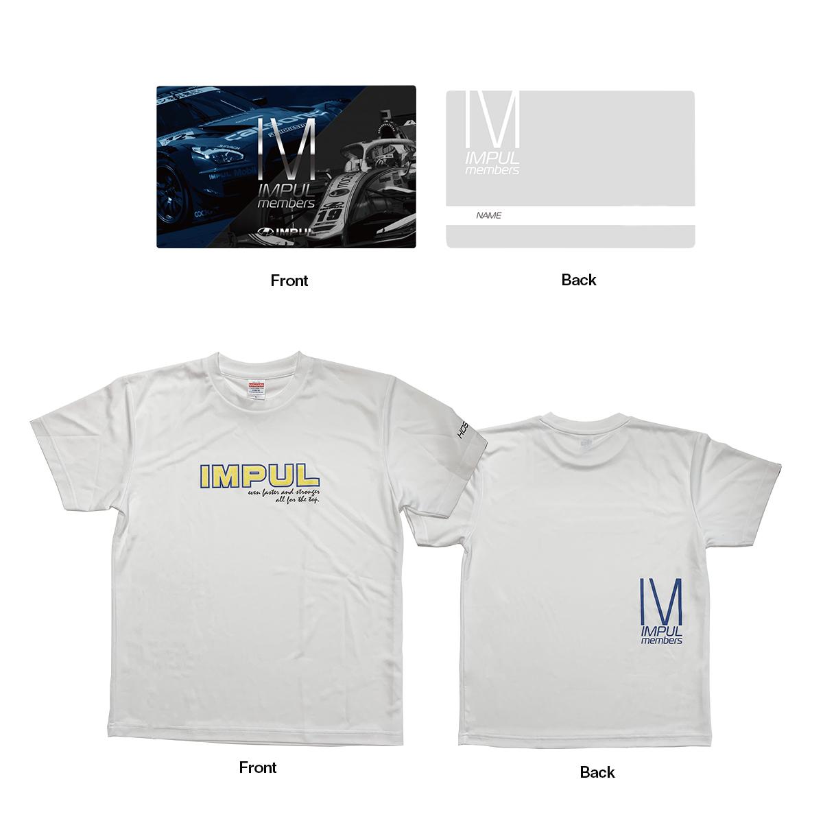 入会特典 IMPUL members オリジナルTシャツ
